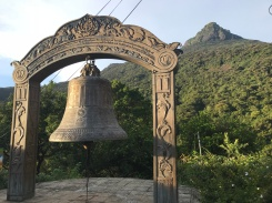 A big bell and Adams Peak