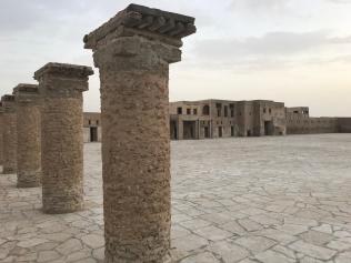 Al Uqair